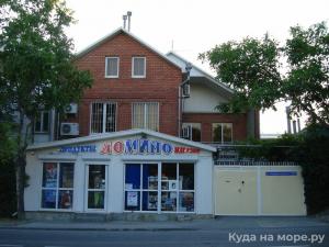Гостево дом Домино