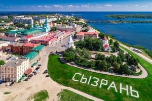 Сызрань - Хвалынск